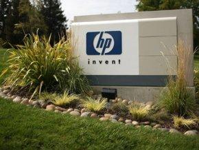 HP lỗ gần 9 tỉ USD trong quý III/2012
