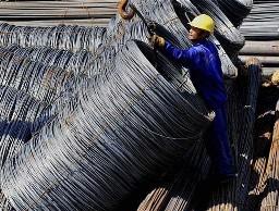Trung Quốc đã công bố gói kích thích hơn 1.200 tỷ USD