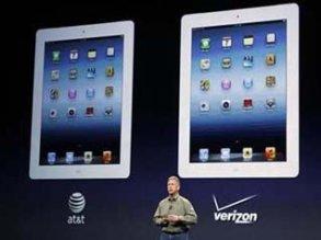 iPad Mini sẽ ra mắt vào tháng 10/2012