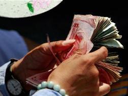 Đặt cược nhân dân tệ giảm trong năm ngày càng tăng