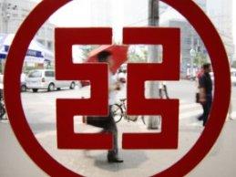 Các ngân hàng Trung Quốc đẩy mạnh cho vay ở Mỹ