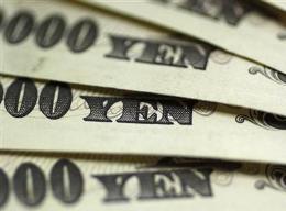 Nhật Bản đóng băng kế hoạch chi tiêu ngân sách do sắp cạn tiền