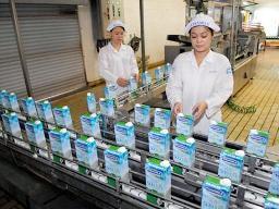Vinamilk có tiềm năng lọt vào 50 công ty niêm yết tốt nhất châu Á