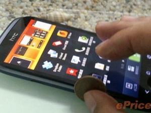 HTC chính thức ra mắt mẫu smarphone Desire X