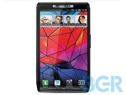 Motorola chế tạo mẫu điện thoại đặc biệt