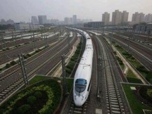 Bộ đường sắt Trung Quốc lỗ 1,4 tỷ USD