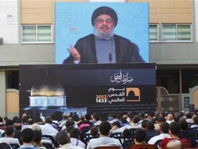 Iran có thể tấn công các căn cứ của Mỹ nếu bị Israel tấn công
