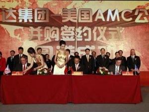 Tập đoàn Trung Quốc thâu tóm chuỗi rạp phim AMC của Mỹ