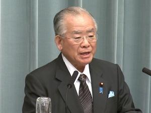 Bộ trưởng dịch vụ tài chính Nhật Bản tự sát tại nhà riêng