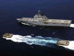 Nhật Bản kêu gọi phòng bị khẩn cấp vì tranh chấp đảo