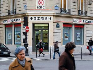 Trung Quốc tăng đầu tư vào châu Âu trong quý II