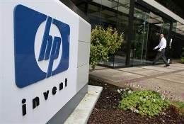 HP tuyên bố cắt giảm 29.000 nhân công
