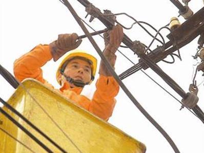 Vay World Bank gần 450 triệu USD cho dự án phân phối điện