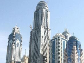 Dubai hoàn thành chung cư cao nhất thế giới