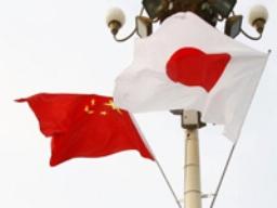 Trung Quốc cảnh báo trả đũa khiến Nhật Bản rơi vào thập kỷ mất mát