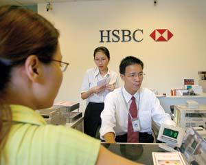 Ngân hàng ngoại lấn sâu vào thị trường Việt Nam