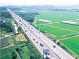 Gỡ khó về vốn và phương án đầu tư dự án cao tốc Dầu Giây - Phan Thiết