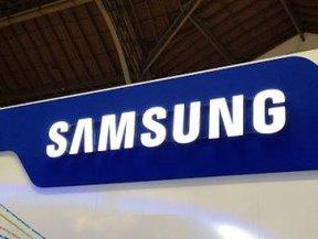 Samsung bác tin đồn về sản xuất Galaxy S IV