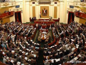 10 chính đảng ở Ai Cập thành lập liên minh tranh cử