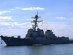 Hải quân Trung - Mỹ lần đầu tiên tập trận chung