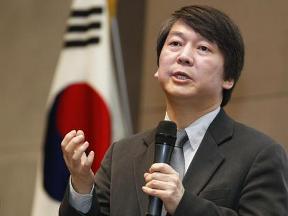 Ông trùm phần mềm tranh cử tổng thống Hàn Quốc