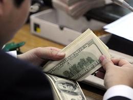 Thâm hụt tài khoản vãng lai Mỹ quý II giảm còn 117 tỷ USD
