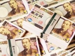 Nhật Bản bơm thêm 10.000 tỷ yên kích thích kinh tế