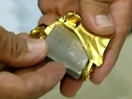 Vàng miếng giả từ Trung Quốc được rao bán công khai