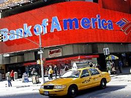 Ngân hàng lớn thứ 2 của Mỹ tuyên bố cắt giảm 16.000 việc làm