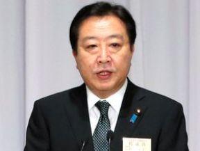 Thủ tướng Noda tái đắc cử lãnh đạo đảng cầm quyền Nhật bản