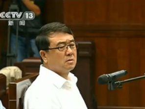 Trung Quốc sẽ ra phán quyết cựu cảnh sát trưởng vụ Bạc Hy Lai vào tuần tới