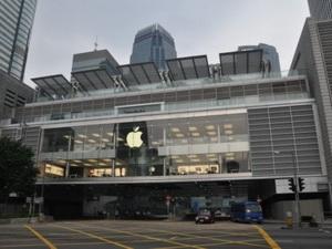Apple mở cửa hàng thứ 2 ở Hong Kong