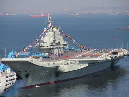Tàu sân bay Trung Quốc chính thức vào biên chế