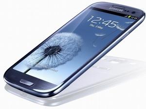Samsung phát triển trình duyệt di động riêng