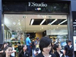 FPT khai trương cửa hàng phân phối sản phẩm Apple tại TPHCM