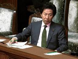 Bộ trưởng tài chính Nhật Bản bất ngờ tuyên bố từ chức