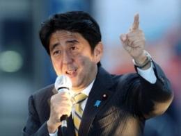 Cựu thủ tướng Nhật Bản thành lãnh đạo đảng đối lập