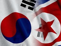 Hàn Quốc cảnh báo Triều Tiên không can thiệp vào bầu cử