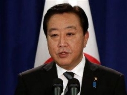 Trung Quốc, Hàn Quốc phản ứng phát biểu của Thủ tướng Nhật Bản