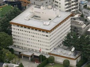 Đại sứ quán Trung Quốc tại Nhật Bản nhận thư chứa đạn