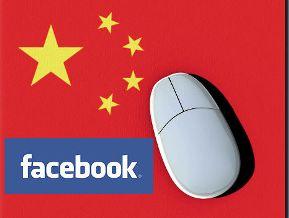 Facebook đạt 63 triệu người sử dụng ở Trung Quốc dù bị cấm