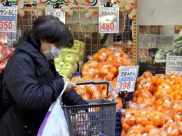 CPI Nhật Bản tháng 8 giảm mạnh nhất 16 tháng