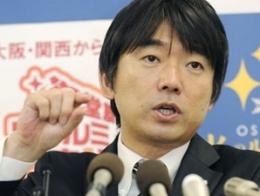 Nhật Bản có chính đảng mới