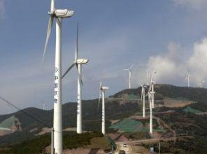 Tổng thống Obama ngăn dự án điện gió của Trung Quốc tại Oregon