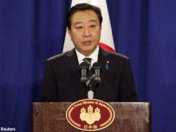 Nhật Bản giải tán nội các, bổ nhiệm bộ trưởng tài chính mới