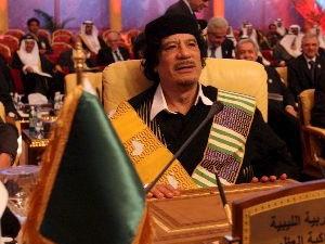 Libya cáo buộc tình báo Pháp sát hại ông Gaddafi