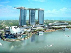 Singapore đang thay đổi ngoạn ngục
