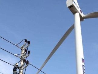 Bình Thuận đề nghị không tăng giá điện cho huyện đảo Phú Quý