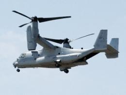 Mỹ triển khai thêm trực thăng đến căn cứ Nhật Bản