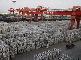 Ngành dịch vụ của Trung Quốc tăng trưởng chậm nhất 2 năm